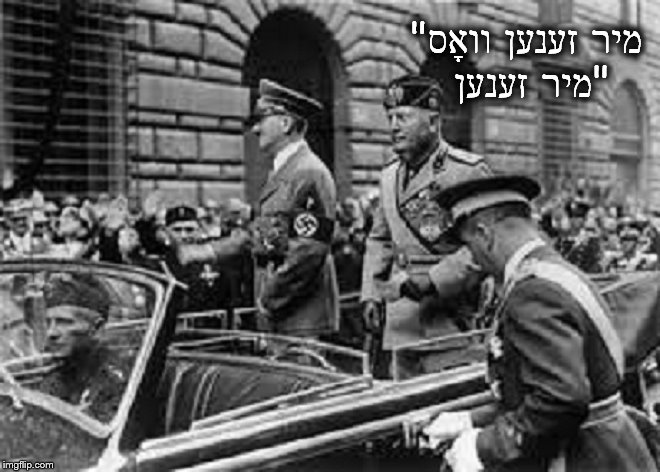 Adolf Hitler and Muso Yiddish We are what we are