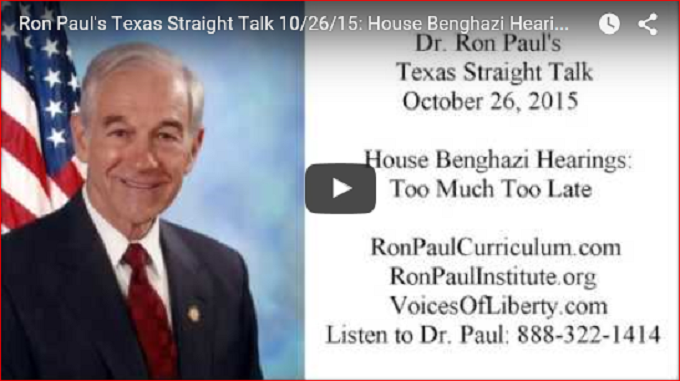 rON pAUL MVIDEO SCREENSHOT