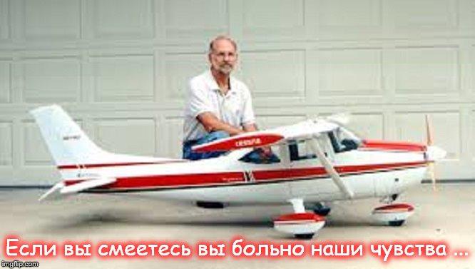 Russian Cessna tech