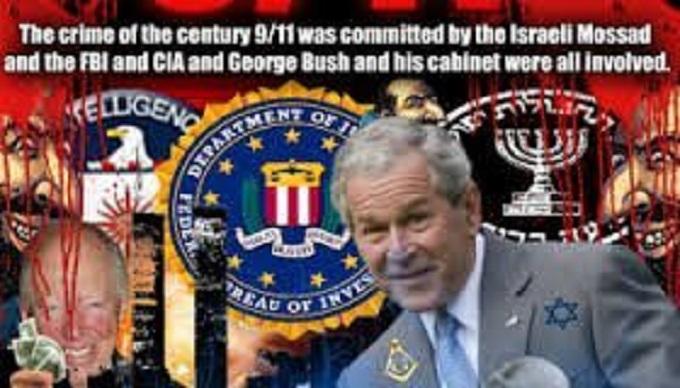 Bush Smile 911