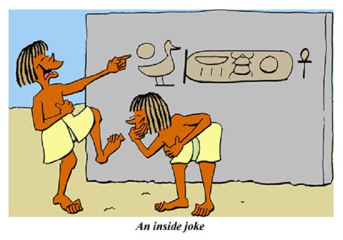 Egyptian inside joke