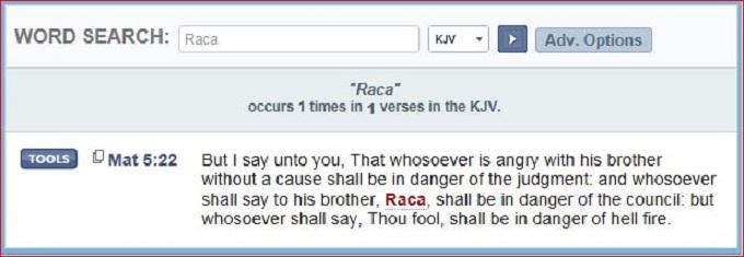 Raca Mathew bible