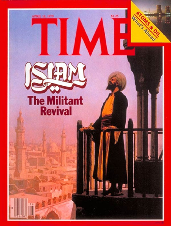 Time Islam Cover