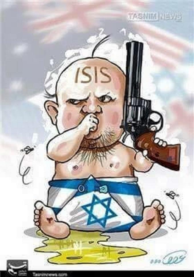 ISIS baby gun pee