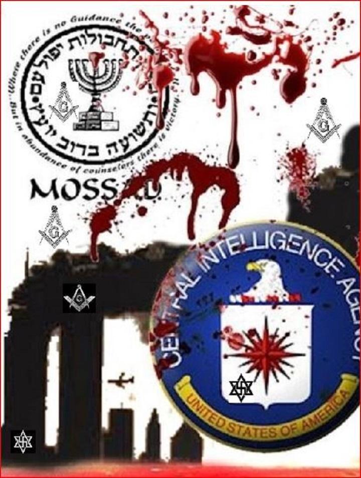 the-masonic-cia-mossad-911-mess