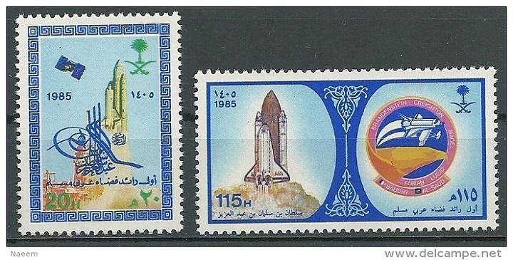 saudi-stamp