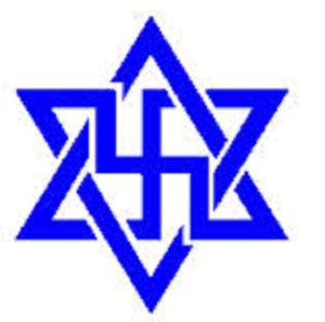 swastike-star-of-david-blue-white-background-large-two