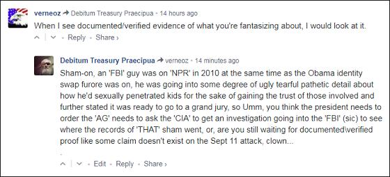 ADDO Maybe pedo grand jury TWO